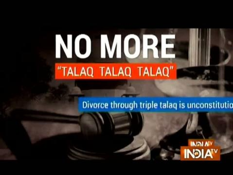 Political parties should keep their differences aside on triple talaq: Supreme Court