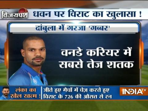 Cricket Ki Baat: Sri Lankan team likely to target Dhawan and Kohli in the 2nd ODI