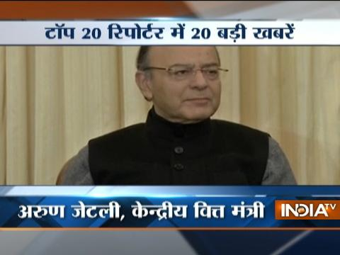 Top 20 Reporter | 9th January, 2017 ( Part 3 )