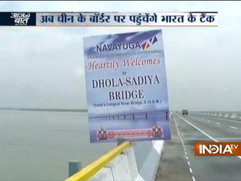 Good News: PM Modi to inaugurate India's longest bridge near China border