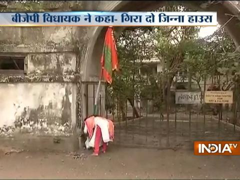 BJP MLA demands to demolish Jinnah House in Mumbai