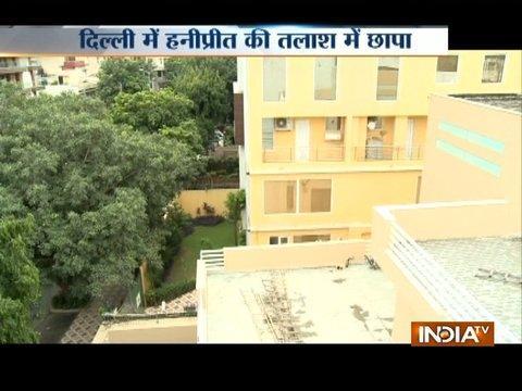 Delhi: Police raided A-9 Greater Kailash to trace honeypreet