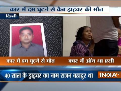 Delhi man dies of suffocation inside car