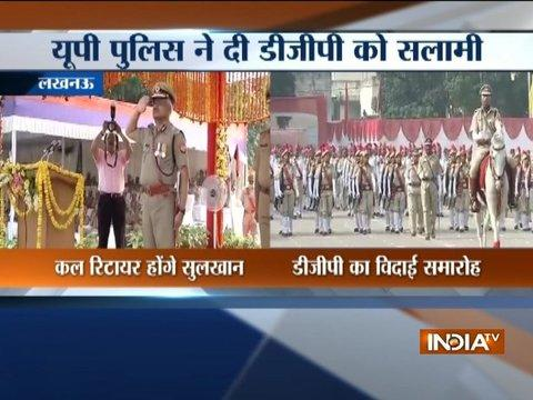 Lucknow: Farewell ceremony of UP DGP Sulkhan Singh, he is set to retire tomorrow