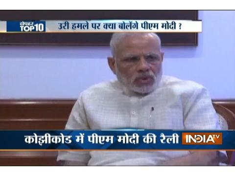 10 News in 10 Minutes | 24th September, 2016
