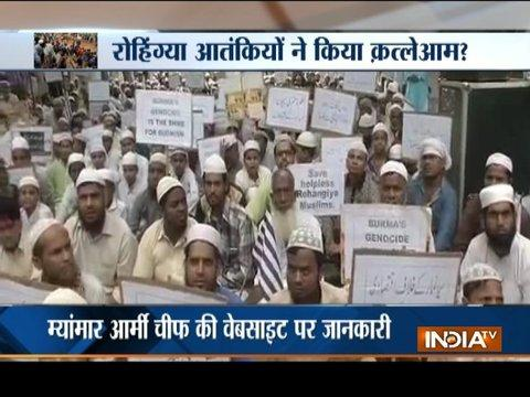 Ankhein Kholo India | 25th September, 2017