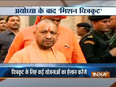 CM Yogi Adityanath Chitrakoot visit after Ayodhya
