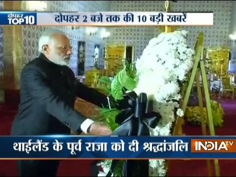 10 News in 10 Minutes | 10th November, 2016