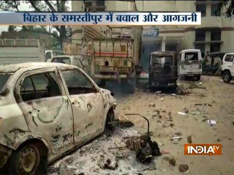 Violent protests hit Samastipur in Bihar today