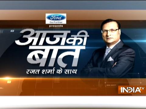 Aaj Ki Baat with Rajat Sharma | 16th January 2017