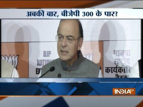 Today PM Modi will make an announcement of a important scheme for the poor: Arun Jaitley
