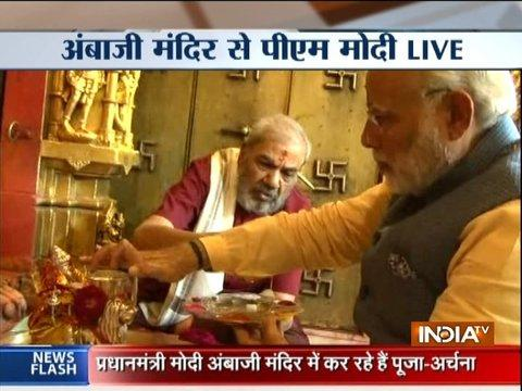Gujarat Polls: PM offers prayers at Ambaji temple in Banaskantha after taking sea-plane