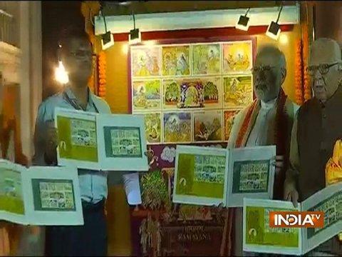 PM Modi launched a postage stamp based on 'Ramayana' in Varanasi