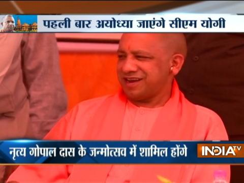 UP CM Yogi to visit Ayodhya on May 31st