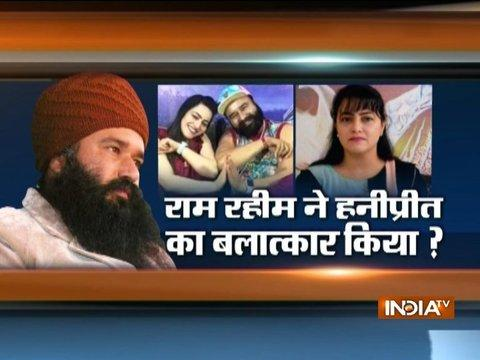 Had Ram Rahim Raped His Adopted Daughter Honeypreet?
