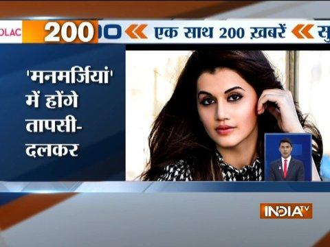 Superfast 200 | 5th December, 2017 ( full )