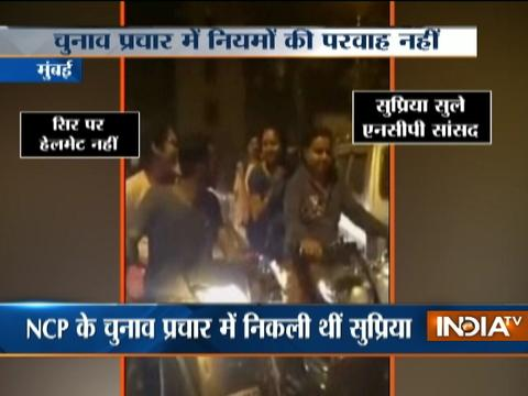 Supriya Sule violates traffic rules during BMC campaigning in Mumbai