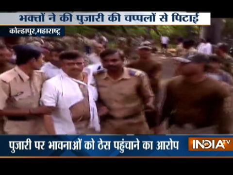Maharashtra: Priest beaten up during a meeting in Kohlapur Collector Office