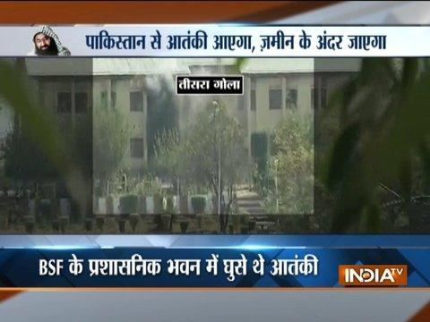 BSF camp near Srinagar airport attacked