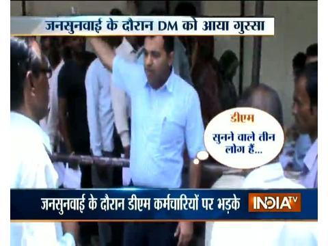 DM Vikas Narwal scolds officials for shoddy work in MP's Sagar