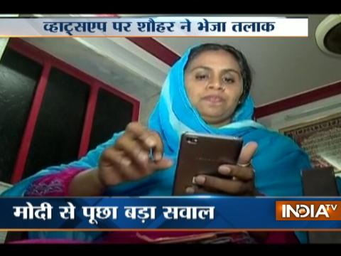 Mumbai: Muslim woman writes letter to PM Modi after divorced on WhatsApp