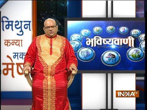 Bhavishyavani | 21st October, 2017