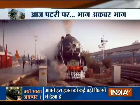 Haryana: Heritage steam engine 'Akbar' runs 2 km without driver