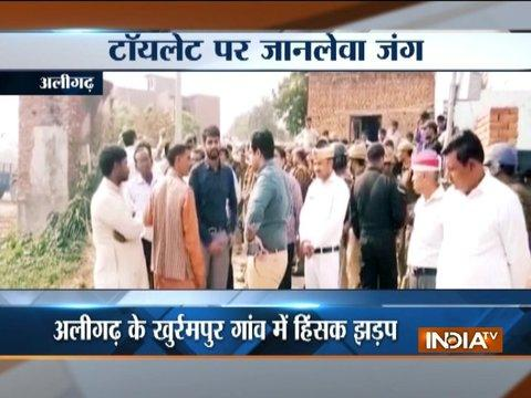 UP: Two groups clash in Aligarh over toilet construction