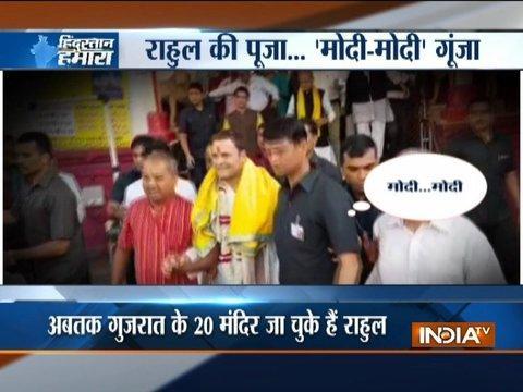 Gujarat polls: BJP supporters chant Modi-Modi as Rahul Gandhi visits another temple in Kheda