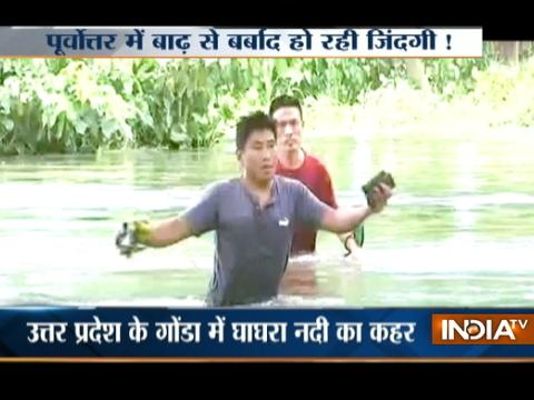 Ankhein Kholo India | 19th July, 2017