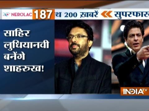 Superfast 200 | 19th January 2017, 5:00pm ( Part 3 )