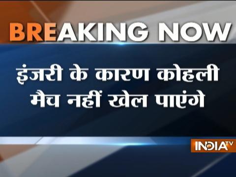 Cricketer Virat Kohli misses first Test due to shoulder injury