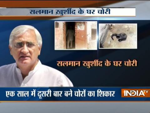 Theft at Salman Khurshid's house in Uttar Pradesh's Farrukhabad