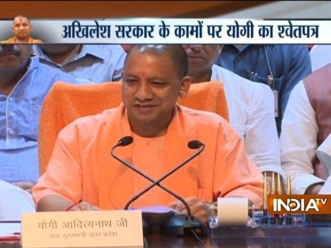 We are presenting a white paper on our 6 months in power: CM Yogi Adityanath