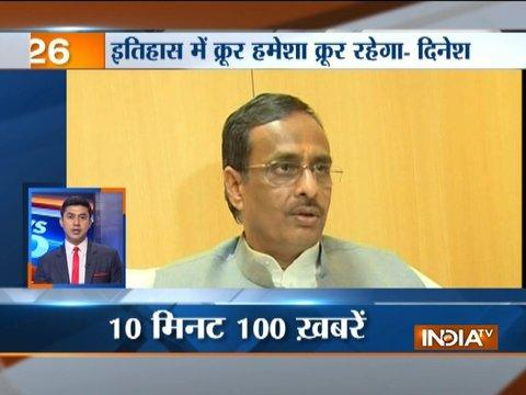 News 100 | 17th October, 2017