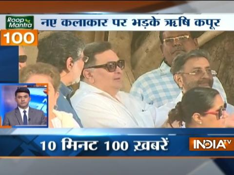 News 100 | 29th April, 2017