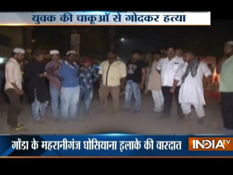 UP : Man stabbed to death in Gonda