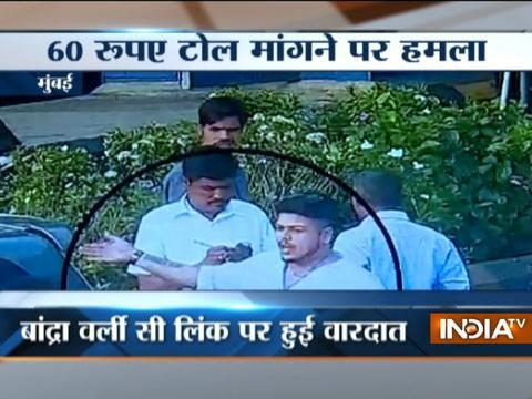 Caught on Camera: Goons attacked Bandra-Worli sea link toll plaza employee in Mumbai