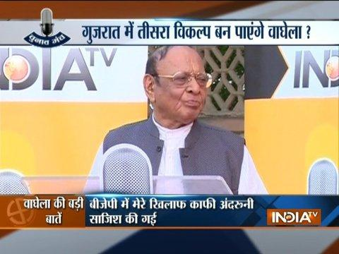Chunav Manch: People of Gujarat unhappy with both BJP and Congress, says Shankersinh Vaghela