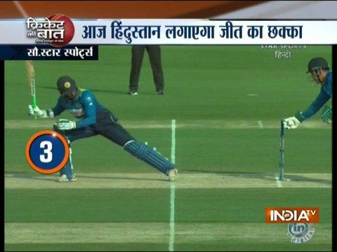 India vs Sri Lanka, 3rd ODI: Sri Lanka collapse for 215