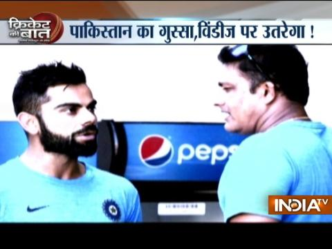 Cricket ki Baat: Virat Kohli reveals a lot without saying anything on Anil Kumble's resignation