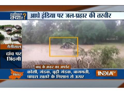 Haqikat Kya Hai: Massive rains bring lives in Indian cities at standstill