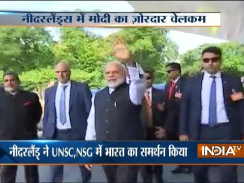 Amsterdam, Netherlands: PM Modi leaves for Delhi after concluding last leg of