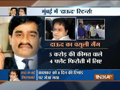 Dawood brother Iqbal Kaskar, two others sent to police custody for eight days by Thane court