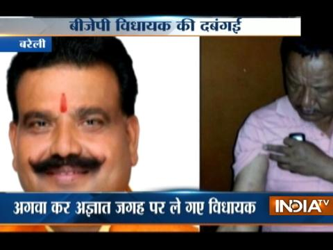 UP: Bareilly BJP MLA booked for thrashing Bank Manager