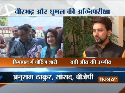 People want to see a change, they will definitely vote for BJP, says Anurag Thakur