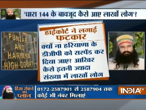 Followers gather in Sirsa amid Sec 144 to get glimpse of Baba Ram Rahim