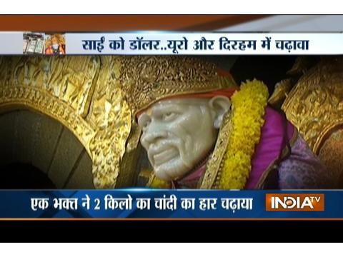 Saibaba Trust receives over Rs 3.50 crore donation during three-day Gurupurnima festival