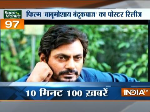 News 100 | 30th March, 2017