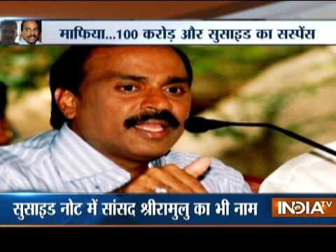 Driver's Suicide Note Alleges Janardhan Reddy Laundered Rs 100 Crore Black Money